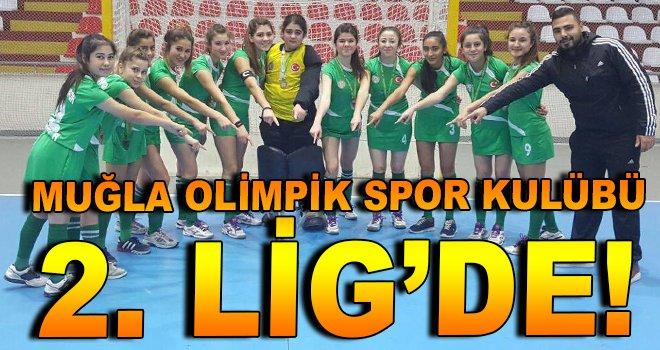 Muğla Olimpik Spor Kulübü 2. Lig'de!